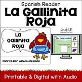 La Gallinita Roja / Red Hen Spanish Reader + BOOM with Aud