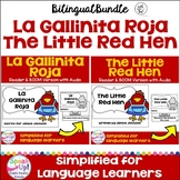 La Gallinita Roja ~ The Little Red Hen Readers {Bilingual Bundle}