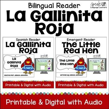 La Gallinita Roja ~ The Little Red Hen Readers {Bilingual Bundle}