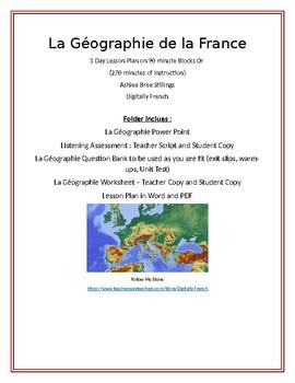 La Géographie de la France - 3-5 Day Unit