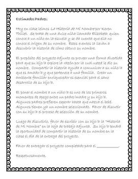 La Historia de mi Nombre 4to a 8vo Grado - Actividades