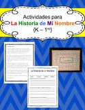 La Historia de mi Nombre K a 1er Grado -  Actividades