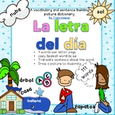 Spanish Letter of the Day (NO definite articles)