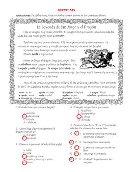 Spanish Valentine's Day Reading and Grammar Alternative: La Leyenda de San Jorge