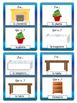 La Maison J'ai/Qui a ? Card Game- French House Vocabulary