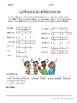 La Musique - Vocabulary Activities and Quiz