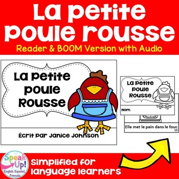 La Petite Poule Rouge ~ Simplified French Little Red Hen Reader