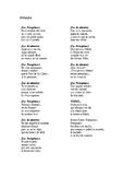 La Posada Lyrics