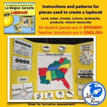 Región Sureste Lapbook Spanish Southeast Region {Five Regions}