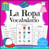 La Ropa Vocabulario {Spanish Clothes Vocabulary}