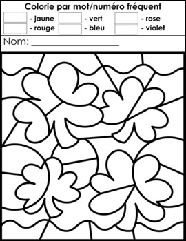 La Saint-Patrick - Primary French Colour by Number/Sight Words