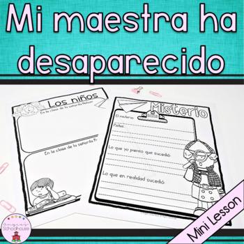 Mi maestra ha desaparecido
