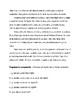 La Vida de Pepe - Capítulo 2 (Spanish Reader)
