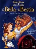 La bella y la bestia | AP Spanish La belleza y estética | Beauty and the Beast