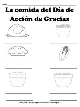 la comida del d a de acci n de gracias worksheet by myacestraw tpt. Black Bedroom Furniture Sets. Home Design Ideas