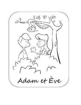 La création d'Adam et Ève - 4e année