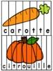 La ferme - French farm - 26 puzzles