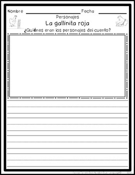 La gallinita roja-Reading Response Sheets