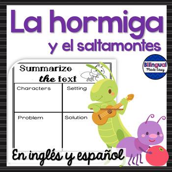 Hormigas Teaching Resources | Teachers Pay Teachers