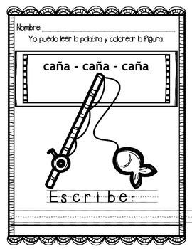 In Spanish {Letter Ñ / La letra Ñ}