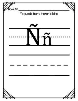 Aprendiendo la letra Ñ