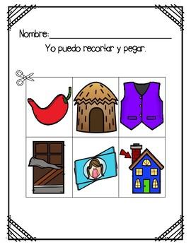 In Spanish {Letter Ch / La letra Ch}