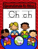 Spanish Alphabet Letter CH