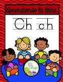Alphabet Worksheets in Spanish Letter Ch
