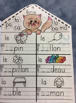 "La maison de Tara- FRENCH- Phonic Student Work Booklet: le son ""a""- Grade 1"