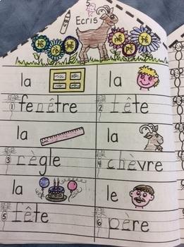 """La maison de Violette- FRENCH- Phonic Student Work Booklet: le son """"è""""- Grade 1"""