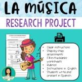 La Musica Latina / Latin Music Research Project