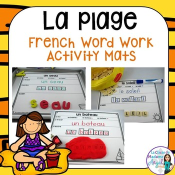 La plage:  Beach Themed Word Work Activity Mats in French