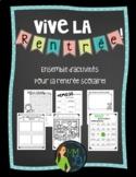La rentrée - Ensemble d'activités - French back to school