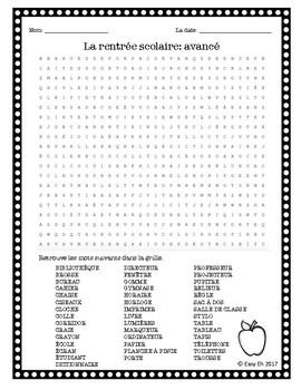 La rentrée scolaire: mots cachés / Back to School French Word Searches
