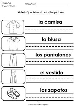 La ropa Kindergarten