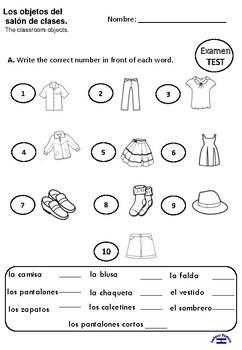 La ropa TEST 3rd grade
