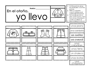 La ropa de otoño - Spanish flipbook activity