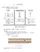 Lab Equipment Guide