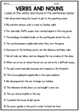 Label the verbs and nouns in the sentences worksheet