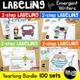 Labeling for Emergent Writers: Yearlong Bundle