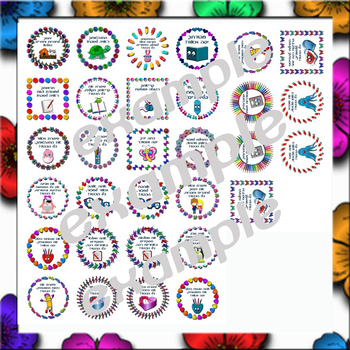 Labels Stickers feedback to Pupils - Hebrew