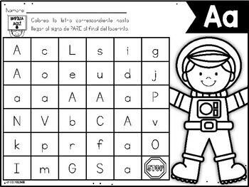 Laberintos de Letras (Spanish Letter Mazes)