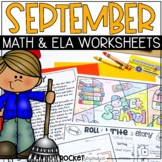 Labor Day, Constitution Day, Johnny Appleseed: September-themed worksheets