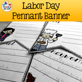 Labor Day Pennant Banner