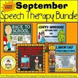 September Speech Therapy Themed Bundle
