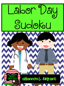 Labor Day Sudoku Puzzle Bundle