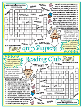 Bundle: Labor Day Two-Page Activity Set and Crossword Puzzle