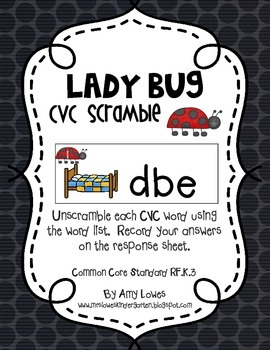 Lady Bug CVC Scramble