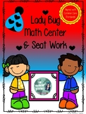 Lady Bug Math Center