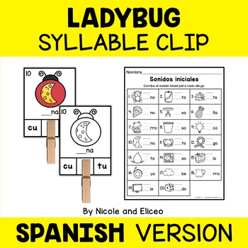 Spanish Ladybug Literacy Center 2